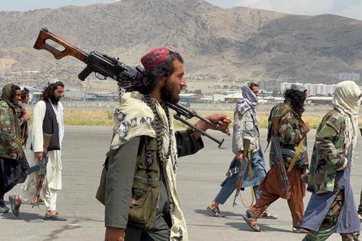अफगानिस्तानको मस्जिदमा शक्तिशाली बम विस्फोट: ५० मारिए, ९० घाइते