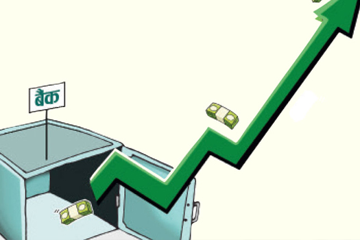 बढ्यो आर्थिक गतिविधि