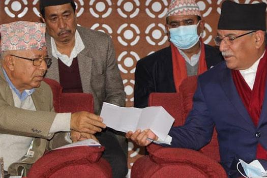 एकताको सम्भावनालाई ध्यानमा राखेर अविश्वास प्रस्तावबाट पछि हटेका हुन् प्रचण्ड–नेपाल समूह ?