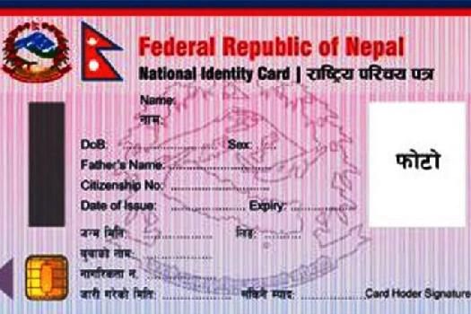 २०७८ साउन १ देखि राष्ट्रिय परिचयपत्र नभए पासपोर्ट नपाइने