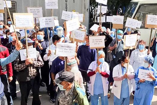देशभरका स्वास्थ्यकर्मी आन्दोलनमा,सरकारद्वारा वार्ता टोली गठन