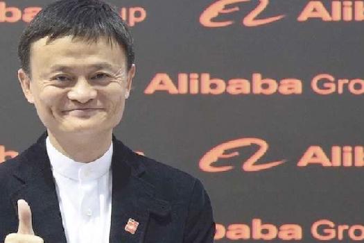 चीनद्वारा अलिबाबामाथि झण्डै तीन अर्ब डलरको जरिवाना