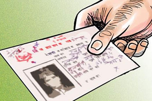 जसपाको अर्को माग पूरा : आमाको नागरिकताबाट सन्तानलाई जन्मसिद्ध नागरिकता दिने निर्णय