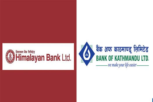 नेपाली बैंकले चीनमा जिते एक अर्ब ५६ करोडको मुद्दा