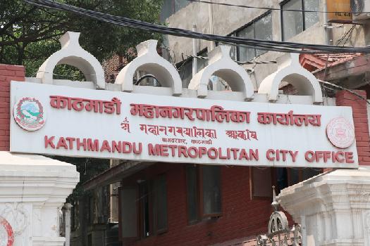 काठमाडौंका विद्यालय बन्द गर्ने/नगर्नेबारे महानगरले थाल्यो छलफल