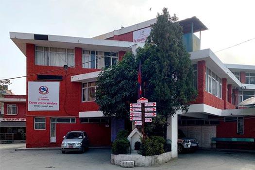 काठमाडौं प्रशासनद्वारा सभा, प्रदर्शन नगर्न आग्रह, कारबाहीको चेतावनी