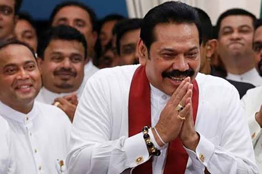 श्रीलंकाको नयाँ प्रधानमन्त्रीमा महिन्दा राजापाक्ष नियुक्त