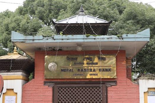 भ्रामक सूचनामा विश्वास नगर्न राष्ट्र बैंकको आग्रह