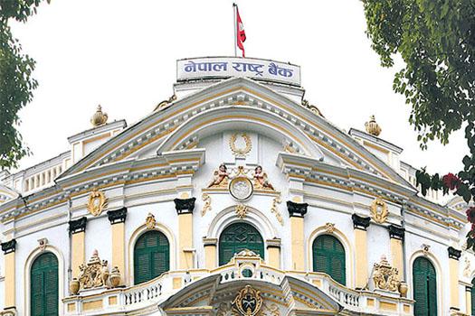 विद्युतीय माध्यमबाट राजश्व तिर्दा शुल्क नलिनू : राष्ट्र बैंक