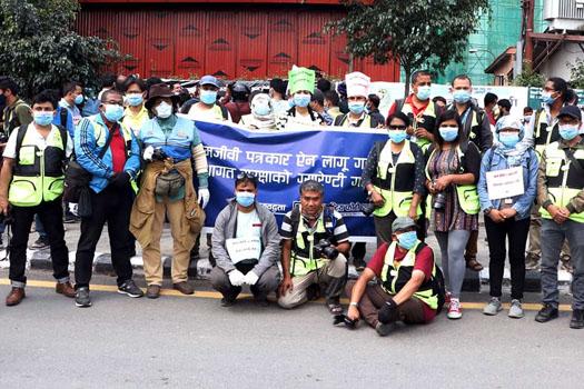 पेसागत सुरक्षाको माग गर्दै पत्रकारको प्रदर्शन