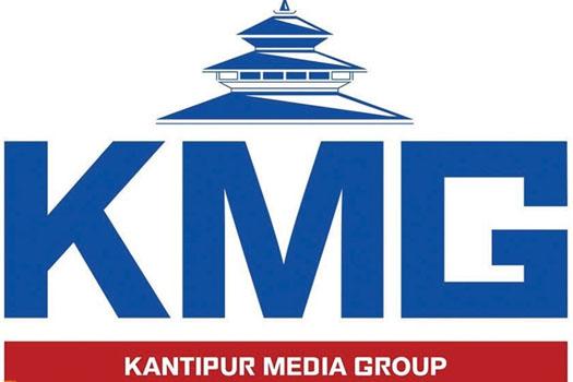 कान्तिपुर र काठमाडौं पोष्टबाहेक आफ्ना सबै प्रकाशन बन्द गर्ने कान्तिपुर मिडिया गुप्रको घोषणा