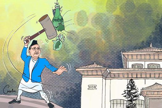 संसदलाई प्रहार गर्दा 'एमसीसी'मा धक्का !