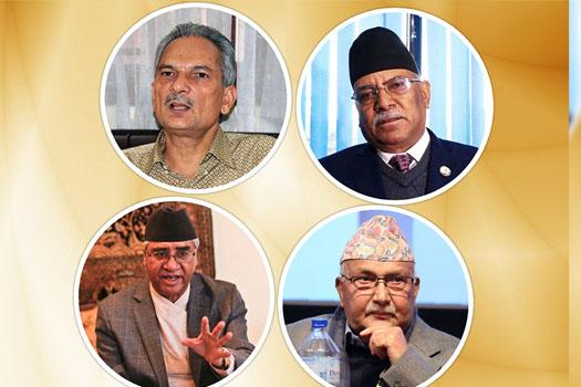बूढीगण्डकीमा नौ अर्ब कमिसन प्रकरण, चार सरकारका चार निर्णय