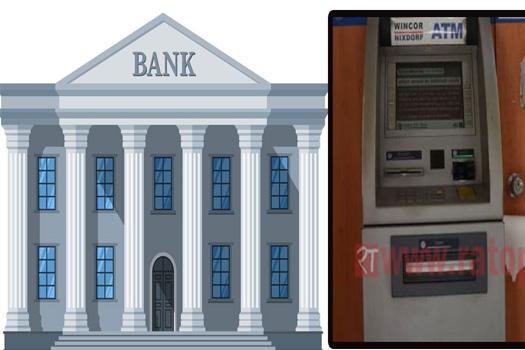 शुल्क लिन नपाउने भएपछि बैंकहरुले एटीएम बुथमा पैसा हाल्न छाडे, राष्ट्र बैंकसम्म पुग्यो गुनासो