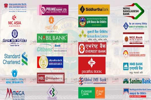 ब्याजदर प्रतिस्पर्धाले बढेन कर्जा, माग नआउँदा ग्राहक तानातानमा बैंकहरू