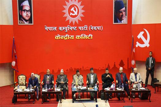 अन्योलमा नेकपा केन्द्रीय कमिटी बैठक, महाधिवेशन तयारीमा धक्का !