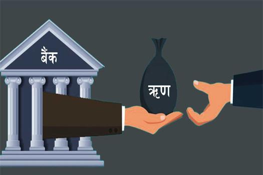 वाणिज्य बैंकहरूको १२ अर्ब ४० करोड ब्याज उठेन, कोभिडका कारण ४ प्रतिशत नाफा घट्यो