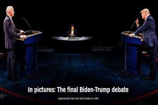 ट्रम्प र बाइडेनले गरे गरमागरम बहस, चुनावी सर्भेक्षणमा बाइडेनको अग्रता