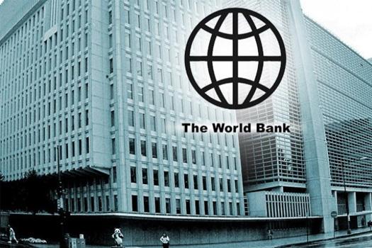 नेपाललाई विश्व बैंकबाट ४२ अर्ब सहयोग